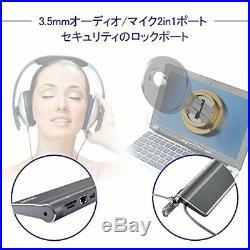 AZDOME USB C hub 12 in 1 docking station 3.0 TypeC adapter 4K HDMI SD M. JAPAN